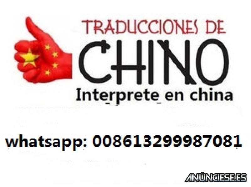 Traductor chino español en china Beijing Pekin