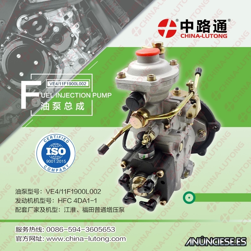 bomba diesel ford ranger 3.2 injection-pump-WF-VE4-11F1900L0
